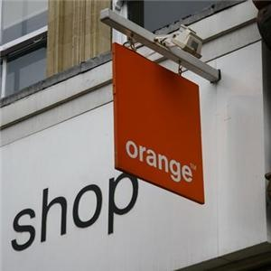 Orange Uganda launches GSM services with 3G to follow Comm ...