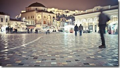Pic 3 - Town square